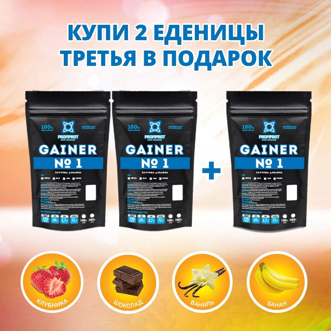 "Гейнер ""GAINER №1"" PROFIPROT"