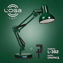 Лампа настольная Пантограф Loga Light L-302 Изумруд
