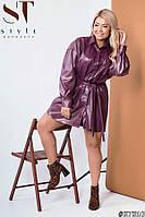 Платье рубашка стильное  батал из эко кожи 50-52 54-56