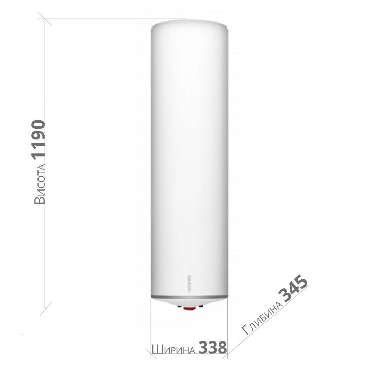 Бойлер Atlantic O'Pro Slim PC 75 851159