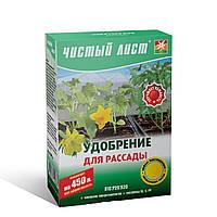 Удобрение для рассады Чистый лист 300гр