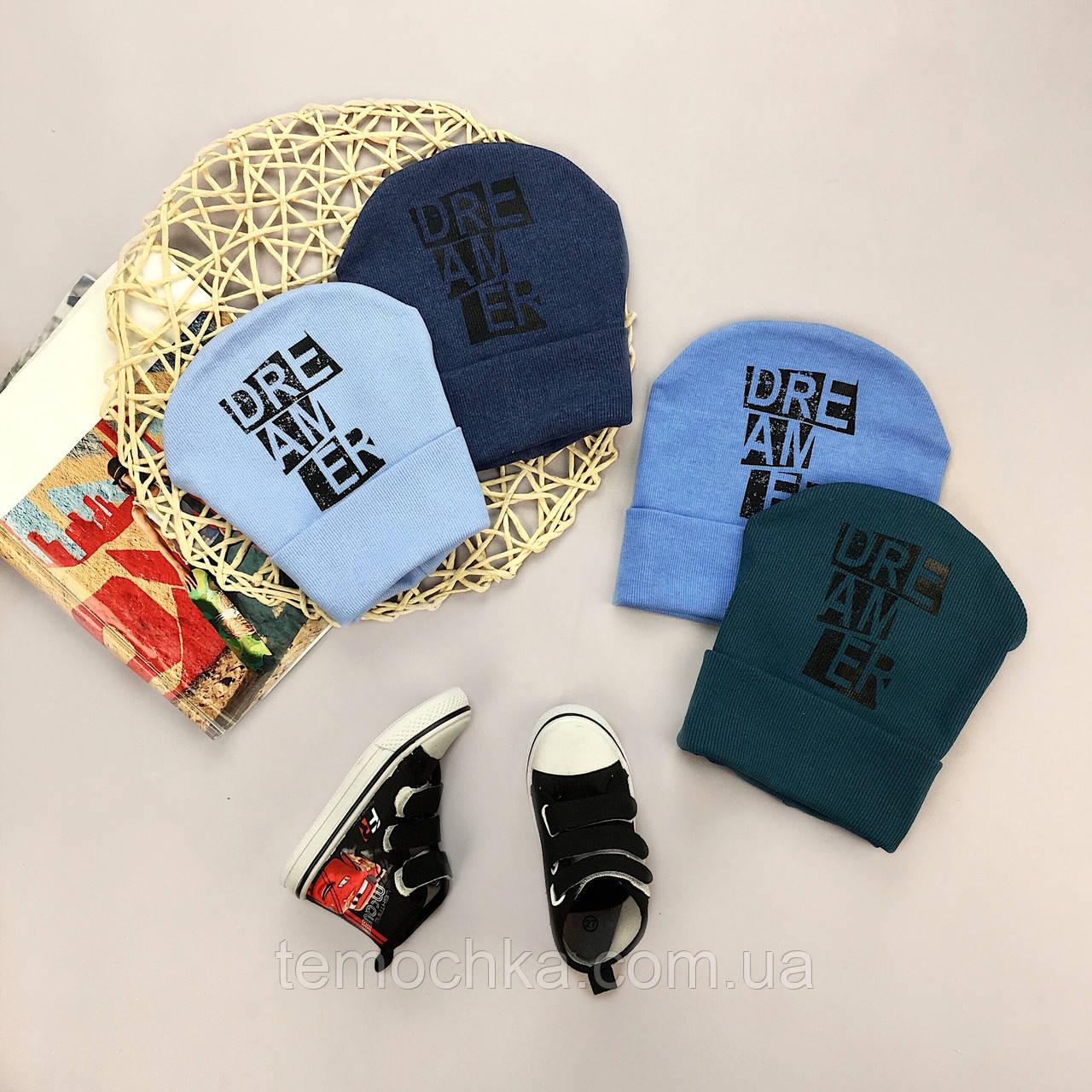 Шапка шапочка для мальчика