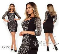 Эффектное женское вечернее черное платье 46, 52 Минова