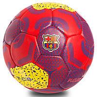 Футбольный мяч 5 размер БАРСЕЛОНА BARCELONA Ручной шов Красный-фиолетовый (FB-0686)
