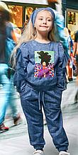 """К-т (кофта+штани) дівч. Овен 20Ш-555/20Д1-554, """"Ваді"""" 104 синій"""
