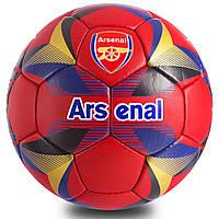 Мяч футбольный 5 размера АРСЕНАЛ ЛОНДОН ARSENAL сшитый вручную красный (СПО FB-0687)