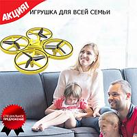 Квадрокоптер управляемый жестами руки Tracker Drone / ручной дрон / Сенсорный дрон с браслетом