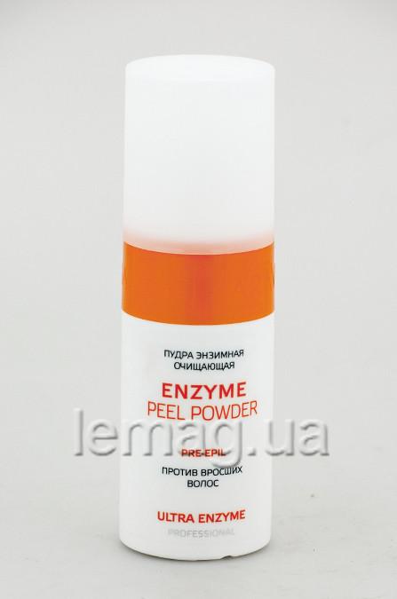 Aravia Enzyme Peel-Powder Пудра энзимная против вросших волос, 150 мл