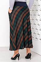 Женская юбка длинная Клетка р. 52-58