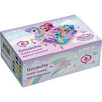 Гуашь Kite Shimmer&Shine SH20-062, 6 цветов