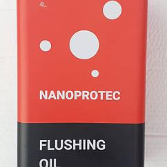 "NANOPROTEC "" (НАНОПРОТЕК) FLUSHING OIL. 4L."