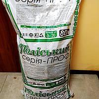 Субстрат Полесский серия профессиональный 80 литров для сада и огорода Украина