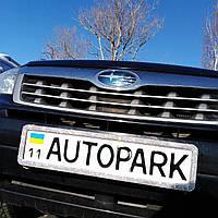 Подарок автоледи - рамки для номерных знаков автомобиля со стразами
