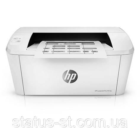 Ремонт принтера HP LaserJet Pro M15a, M15w в Києві, фото 2