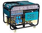 Дизельный генератор Könner & Söhnen KS 14-1DE ATSR, фото 2
