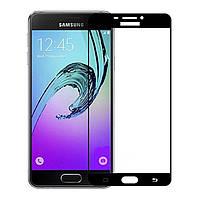 Защитное стекло для Samsung Galaxy J7 J710 2016 цветное Full Screen черный