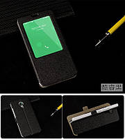 Шкіряний чохол книжка для Meizu MX5 чорний, фото 1