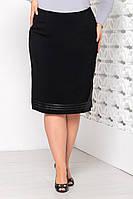 Женская юбка Карандаш три полосы р. 50-60