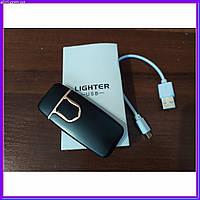 Зажигалка спиральная USB 712