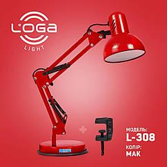 Лампа настольная Пантограф Loga Light L-308 Мак