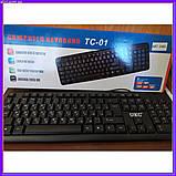 Классическая USB клавиатура для ПК, UKC KEYBOARD X1 K107, фото 2