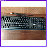 Классическая USB клавиатура для ПК, UKC KEYBOARD X1 K107, фото 4