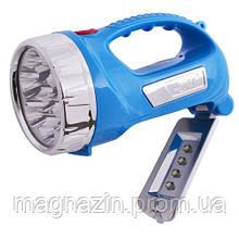 ФОНАРЬ YJ-2804-7+4 LED