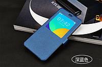 Кожаный чехол книжка для Meizu MX5 синий
