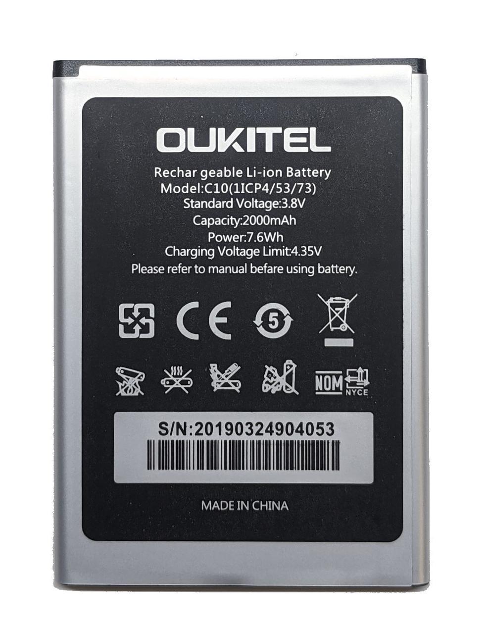Oukitel C10 Аккумулятор Батарея
