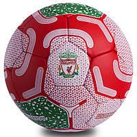 Мяч футбольный 5 размера ЛИВЕРПУЛЬ LIVERPOOL сшитый вручную красній (СПО FB-0690)