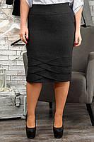 Женская юбка Шишка р. 50-60