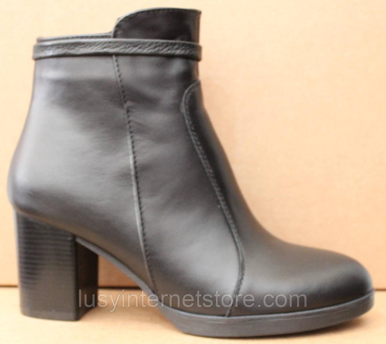 Ботинки демисезонные кожаные на каблуке от производителя модель ШБ11Д