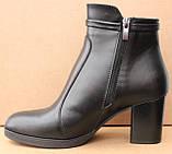 Ботинки демисезонные кожаные на каблуке от производителя модель ШБ11Д, фото 3