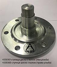 4550300 Ступица диска с осью (правая резьба) Lemken Rubin