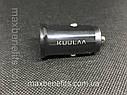 Зарядное устройство QC 4.0 PD KUULAA Quick Charge 4,0 42 Вт Автомобильное зарядное устройство, фото 9