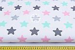 Лоскут ткани с розовыми, мятными и серыми звёздами (№1155), размер 114*32 см., фото 2