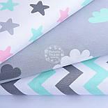 Лоскут ткани с розовыми, мятными и серыми звёздами (№1155), размер 114*32 см., фото 3