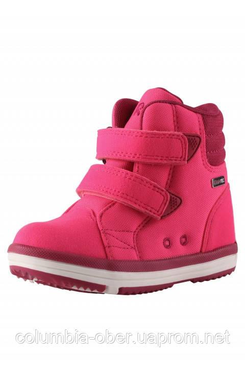 Демисезонные ботинки для девочки Reimatec Patter Wash 569344-4410. Размеры 20  - 35.