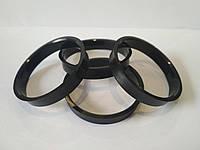 Центровочные кольца для дисков 60,1 - 58,6  Термопластик 280°С