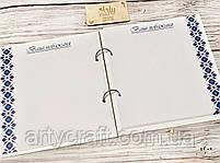 """Свадебная книга пожеланий в украинском стиле """"Оливковый лист"""" (2) (белая), фото 2"""