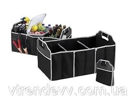 Складная сумка органайзер в автомобиль Сar Boot Organizer Original в багажник авто 33/32/55см