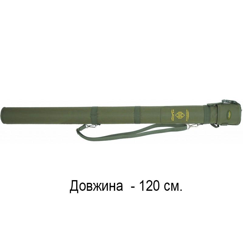 Тубус для спиннингов КВ-14/120 Acropolis