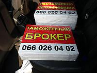 Таблички ПВХ А3 формат + Oracal. Рекламная табличка. Наружная реклама.