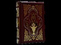 Библия семейная (подарочное издание).