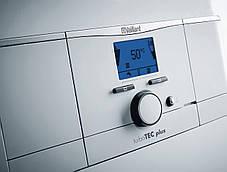 Котел газовий двоконтурний димохідний 20 кВт Vaillant atmoTEC plus VUW 200/5-5 0010015329, фото 3