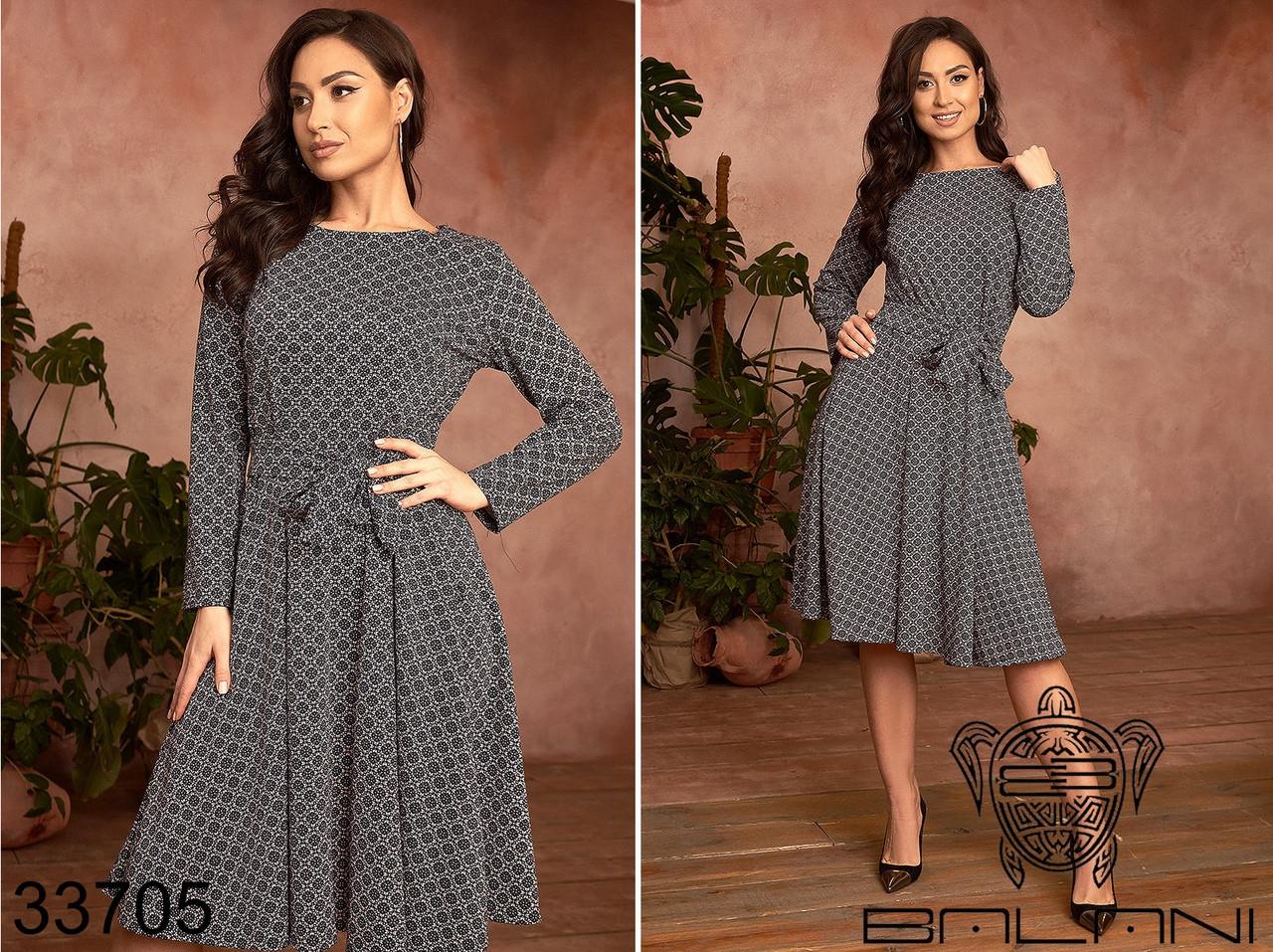 Женское платье в большом размере р.: 50-52,54-56