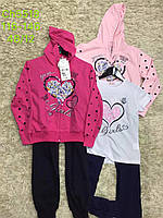 Трикотажный костюм - тройка для девочек S&D, 116-146 рр. Артикул: CH5518