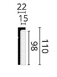 Плинтус напольный из дюрополимера NMC WALLSTYL  CF 2, фото 2