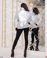 Куртка женская весна-осень плащевка на холлофайбере/плотная вязка 42-46р.,серебро