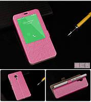 Шкіряний чохол книжка для Meizu MX5 рожевий, фото 1